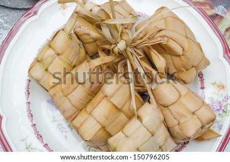 ketupat rice dumpling is - photo #5