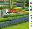 Keukenhof Gardens, Lisse, Netherlands - stock photo