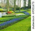 Keukenhof Gardens, Lisse, Netherlands - stock