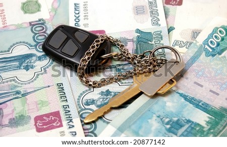 Key from  car and thousand of rubles