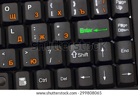 Keyboard of laptop closeup - stock photo