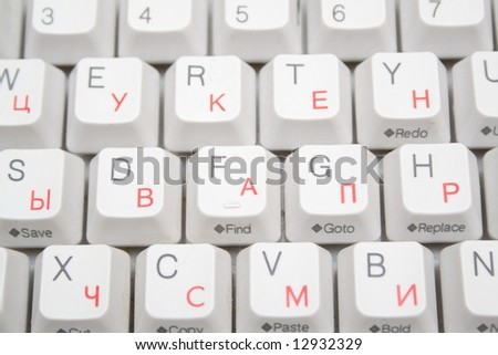 keyboard with russian keys