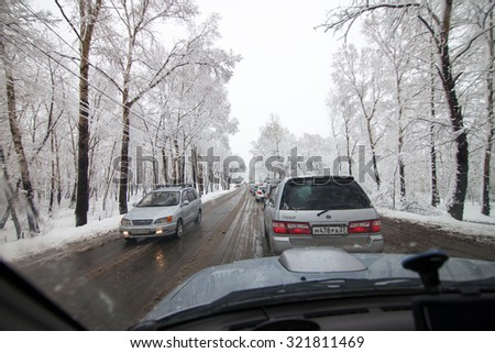 KHABAROVSK, RUSSIA - MAY 06, 2015: Snow in may. View from a car