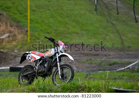"""KHABAROVSK RUSSIAN - MAY 21: motorcycle honda in action at the first stage of the Khabarovsk enduro """"KHABARIGENS 2011 May 21, 2011 in Khabarovsk, Russia - stock photo"""