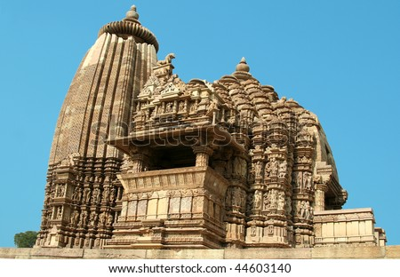 Khajuraho, India. Vamana Temple - stock photo