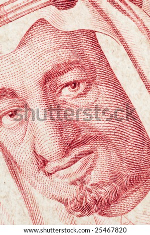 Khalid bin Abdul Aziz, (1912-1982), King of Saudi Arabia, closeup of 1 riyal note - stock photo