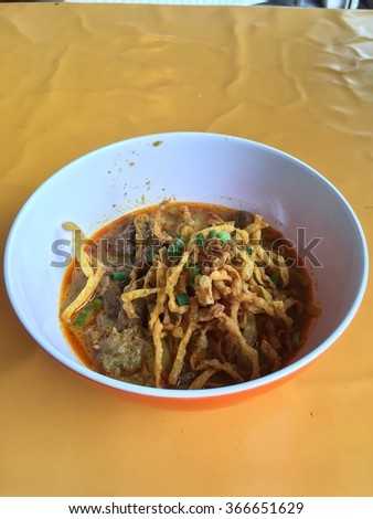 Khao Soi, Chiang Mai noodles, curried noodle soup, North Thai food,