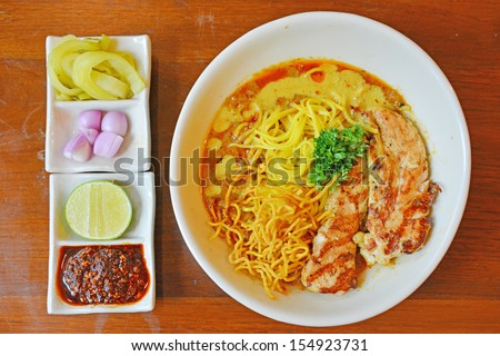khao soi , curry noodles , thai food - stock photo