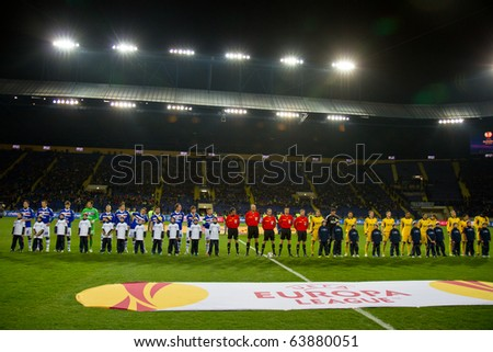 KHARKIV, UA - OCTOBER 21: Starting ceremony of group stage UEFA Europe League football match Metalist Kharkiv vs. Sampdoria Genoa, October 21, 2010 in Kharkov, Ukraine - stock photo