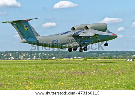 KHARKIV, UKRAINE - AUGUST 20, 2016: Antonov An-72 of Ukrainian National Guard takes off from a dirt runway at the airport Korotych, Kharkov region, Ukraine on August 20, 2016