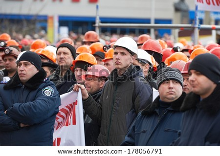 KHARKIV, UKRAINE - FEB 22 Congress Party of Regions of Ukraine's and protest civilians in Kharkov, Sports Palace area