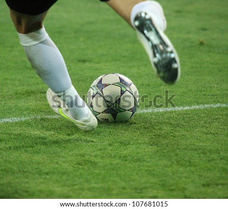 KHARKIV, UKRAINE - JULY 14: FC Illichivets (Mariupol) GK Rustam Khudzhamov in action during football match vs FC Metalist (Kharkiv), July 14, 2012 in Kharkov, Ukraine - stock photo