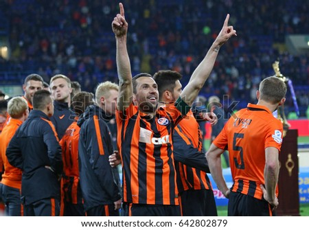KHARKIV, UKRAINE - MAY 17, 2017: FC Shakhtar Donetsk players react after winning the Cup of Ukraine 2017. Shakhtar won 1-0 in the final game against Dynamo Kyiv at OSC Metalist stadium in Kharkiv