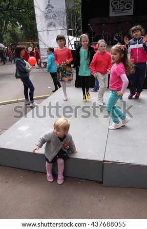 Kharkiv, Ukraine - May 15, 2016: International Day of Families.  Free open air concert and activities on the occasion of Family Day was held in Kharkiv.