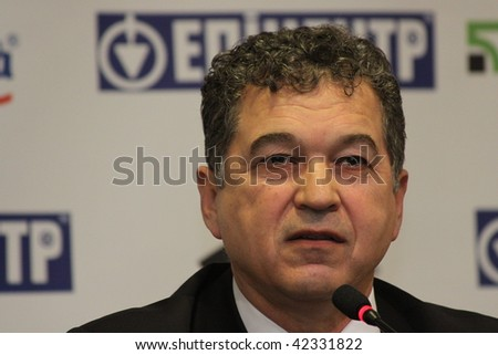 KHARKOV, UKRAINE - DECEMBER 5: Alexander Chub at press conference related with Metalist soccer stadium opening December 5, 2009 in Kharkov, Ukraine