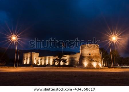 Khasab castle at night, Musandam peninsula, Oman, Arabia - stock photo