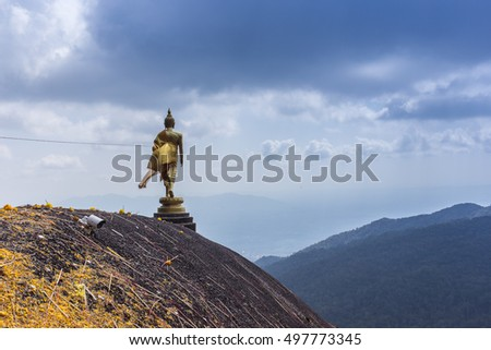 Khitchakut Mountain is a place of nature. Temple on the hilltop Religious beliefs Ideal for relaxation