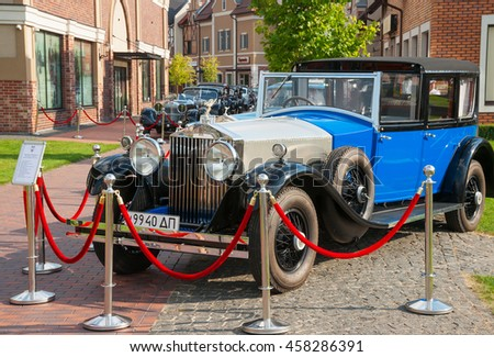 KHODOSIVKA, UKRAINE - JULY 17: Rolls-Royce Phantom II, The oldtimer show in Manufactura centre, July 17, 2016 in Khodosivka, Ukraine - stock photo