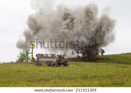 "Khohlovka,Russia - 3 August, 2014.Event "" Great maneurs of World War 2 at Khohlovka"".mine explosion in field"