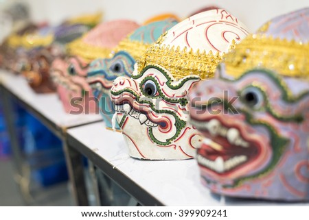 Khon mask used in Thai traditional dance of the Ramayana dance drama in Thailand