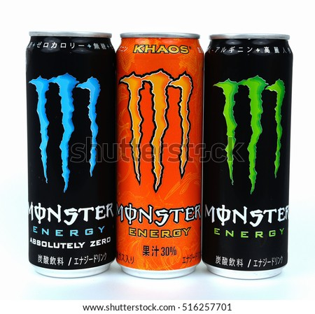 Monster Energy Drink Stock Images, Royalty-Free Images & Vectors ...