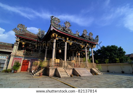Khoo kongsi temple at penang, world heritage site - stock photo