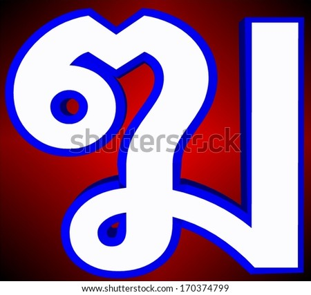 Khor rakhang Thai script is used to write the Thai language and other minority languages in Thailand. It has 44 consonant, 15 vowel symbols that combine into at least 28 vowel forms - stock photo