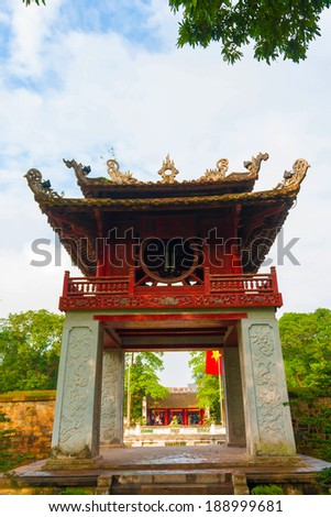 KhueVanCac- One of the gates at the Temple of Literature, Van Mieu, in Hanoi, Vietnam. Khuevancac is symbol of Hanoi Hanoi,Vietnam, Dec 31, 2013 - stock photo