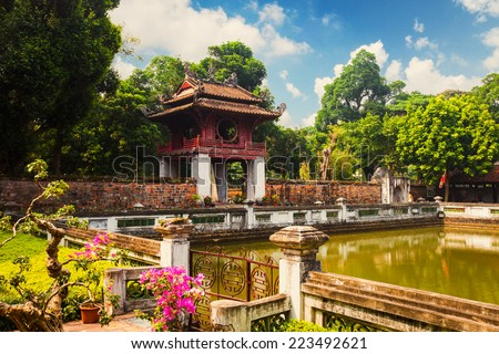 KhueVanCac - One of the gates at the Temple of Literature, Van Mieu in Hanoi, Vietnam. Khuevancac is symbol of Hanoi capital, Vietnam - stock photo
