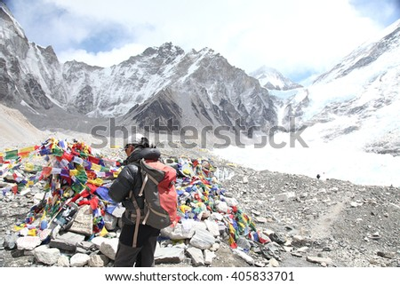 KHUMBU, NEPAL - APRIL 16, 2014: Hiker in Everest base camp 2 days before the avalanche happen in Khumbu icefall on april 18th killed 16 Nepalese sherpas.