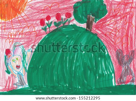 Kid watercolor drawing - Landscape - stock photo