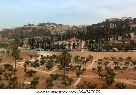 Kidron Valley with Gethsemane Garden and Church of All Nations, Jerusalem, Israel - stock photo