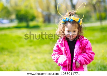 Kids Bunny Ears Rabbit Costume Toddler Stock Photo Royalty Free
