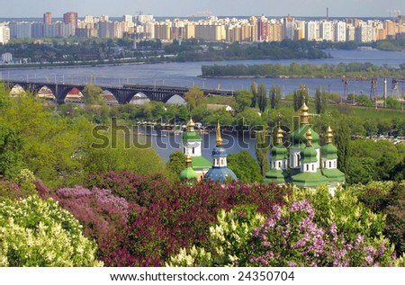 Kiev Botanic Garden in spring. View to the Vydubichi monastery and left bank of Dnipro river - stock photo