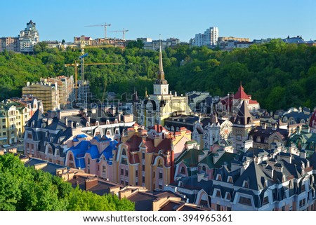 Kiev city. Beautiful houses on the Vozdvizhenska and Honcharna street. Capital of Ukraine - Kyiv - stock photo