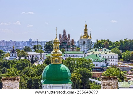 Kiev city, Ukraine - stock photo