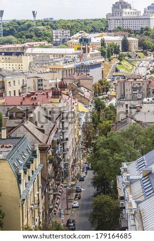 KIEV (KYIV), UKRAINE - AUGUST 20, 2013: Kiev city center before Anti-government protest (#Euromaidan). Kiev is capital of Ukraine and one of oldest cities of Eastern Europe, was founded in 9th century