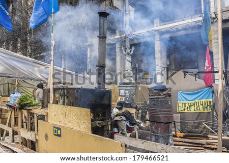 KIEV (KYIV), UKRAINE, MARCH 1, 2014: Ukrainian revolution, Euromaidan. Center of the Ukrainian capital Kiev after confrontation between protesters and police, in which dozens of people were killed.