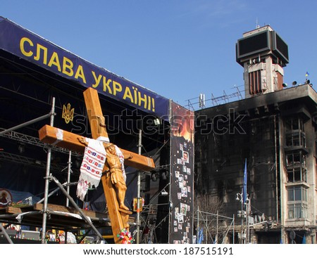 KIEV (KYIV), UKRAINE - MARCH 7, 2014: Ukrainian revolution, Euromaidan. Days of national mourning for killed defenders of Euromaidan.
