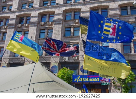 KIEV (KYIV), UKRAINE - MAY 11, 2014: Kiev downtown, on Maydan Nezalejnosti, Ukraine. - stock photo
