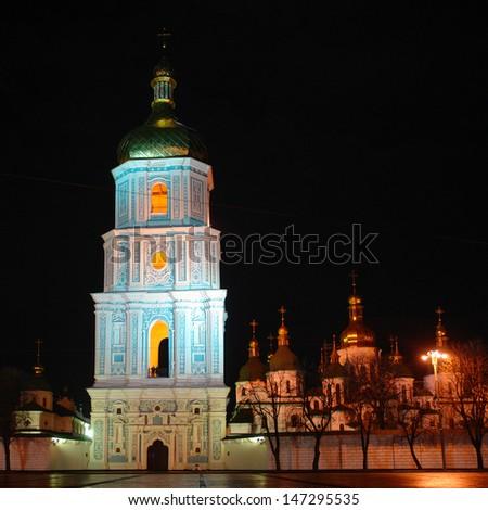 Kiev (Kyiv) Ukraine, St. Sophia Cathedral at night - stock photo