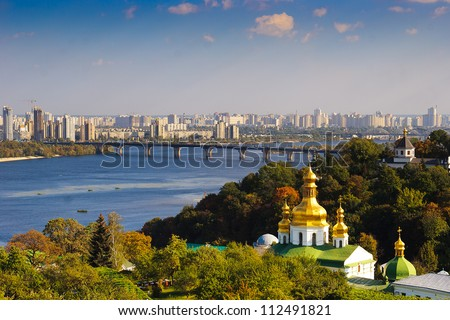 Kiev overview with Dnieper river and Kiev Pechersk Lavra or Kyiv Pechersk Lavra (Kyievo-Pechers'ka lavra) - stock photo