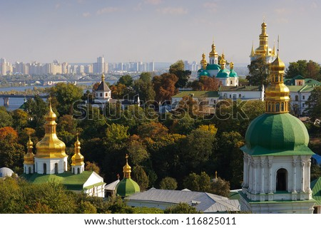 Kiev overview with Dnieper river and Kiev Pechersk Lavra or Kyiv Pechersk Lavra (Kyievo-Pechers'ka lavra