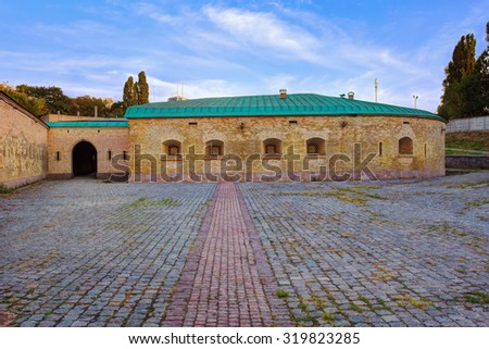 Kiev Pechersk Fortress, also known as oblique caponier - an ancient historic place in Kiev. Also known as territory of a military hospital. - stock photo