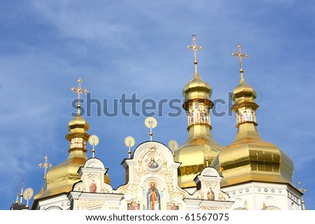 Kiev Pechersk Lavra - famous monastery inscribed on UNESCO world heritage list. Ukrainian landmark. Cathedral of the Dormition. - stock photo