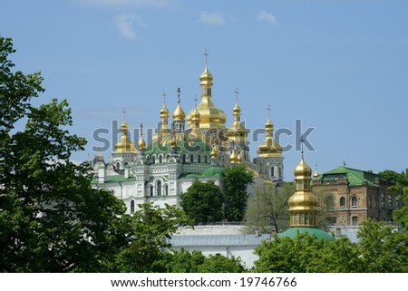 Kiev-Pechersk Lavra is a unique monastery complex, which is included in UNESCO world heritage list. - stock photo