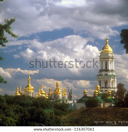 Kiev-Pechersk Lavra - one of the four UNESCO World Heritage Sites within Ukraine. Kiev-Pechersk Lavra is a famous ancient orthodox monastery. Kyiv, Ukraine. - stock photo