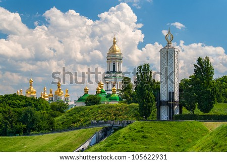 Kiev Pechersk Lavra Orthodox Monastery and Memorial to famine (holodomor) in USSR. Ukraine - stock photo