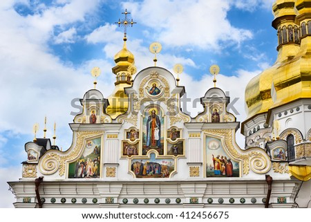 Kiev-Pechersk Lavra Orthodox monastery, facade's fragment of the Assumption Church (Uspenskiy), Kiev. Ukraine - stock photo