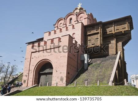 Kiev's famous Golden Gate in Ukraine - stock photo